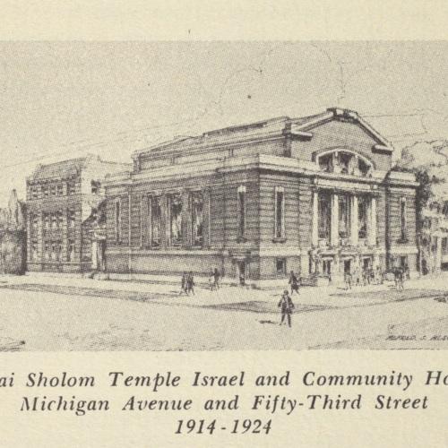 Bnai Shalom 1914.jpg